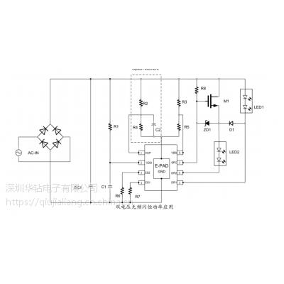 GR1231R 副邉 6PIN, 65kHz 操作频率 QR 模式 SOT236 60mW 待机功耗