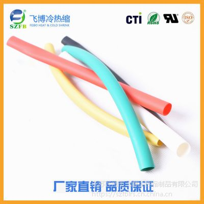 供应双壁热缩管环保双壁管 带胶热缩管含胶热缩管高铁PE热缩管