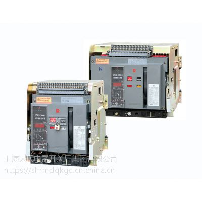 CW1-5000/3P 5000A 常熟M型智能万能式断路器