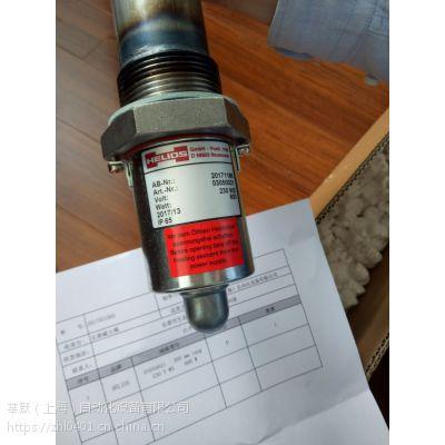 上海莘默优势供应EMG FF-106A/103