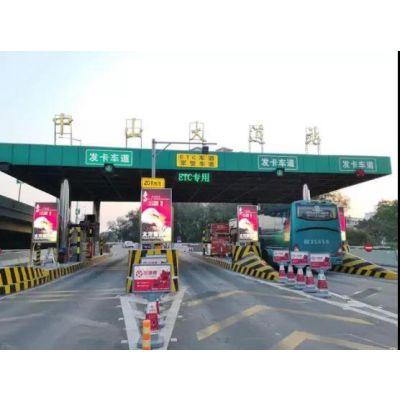 华南快速广园站、中山大道站和黄埔大道站全面升级太龙智显LED广告机