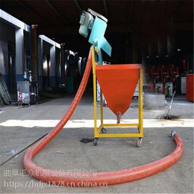 便携式车载吸粮机厂家直销知名 玉米气力吸粮机