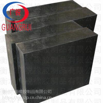 桥梁板式橡胶支座A黔西桥梁板式橡胶支座生产厂家定做价格_广锐橡胶工程