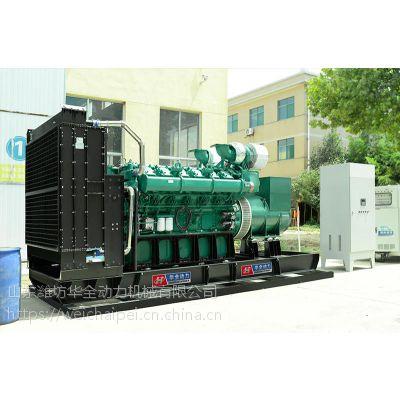 华全柴油发电机价格750kw主要性能指标、技术特点