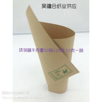 环保精牛,牛皮信封50-120克787mm