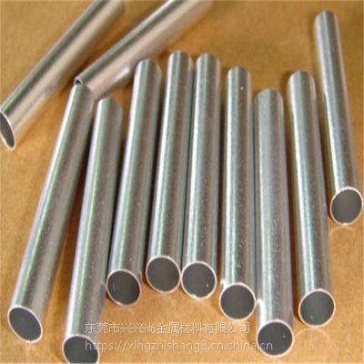 精密铝合金管 6061T6铝合金管 铝圆管 空心铝管批发