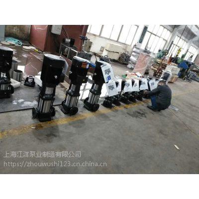 多级泵会员内部价50CDLF18-110离心泵精准技术