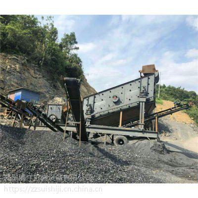 可灵活上路跑的移动式碎石机 流动碎石机厂家和报价