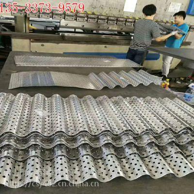定制铝板穿孔_铝合金板打孔_冲孔铝单板厂家