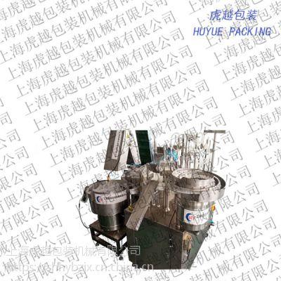 HY-800M型高温灭菌隧道烘箱 灌装辅助设备