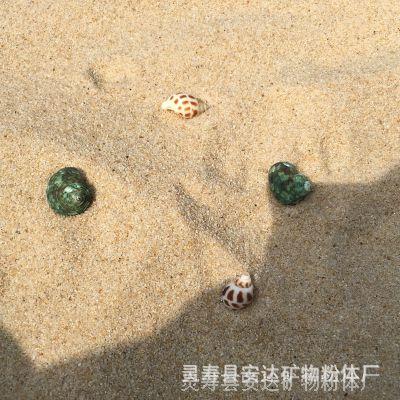 长期供应无杂质白沙子  儿童游乐场专用白沙子 海砂