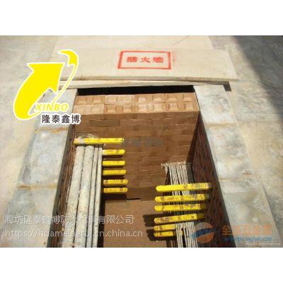 天津新型阻火模块厂家 3c认证膨胀型防火模块现货供应