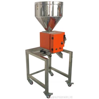 供应东莞厂家塑胶金属分离器、散料金属分离器出售