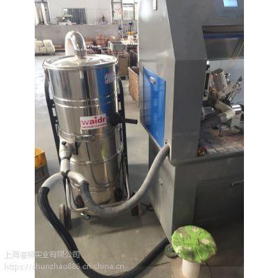 石家庄环保工业设备 车间大面积吸灰尘推吸式强力吸尘器 威德尔WX-2210FB