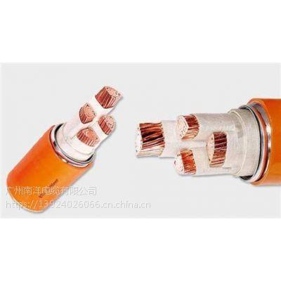 广州南洋电缆厂家供应BTLY-4*150+1*70系列矿物绝缘柔性耐火电缆!