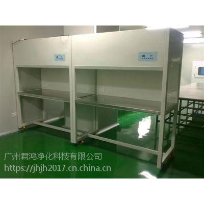 化州超净工作台、信宜实验台供应,广州君鸿实验室家具的优势