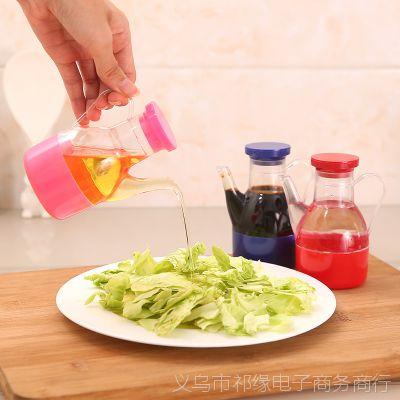 创意亚克力小油壶 彩色防漏油壶厨房整理用品油罐调味瓶油醋瓶
