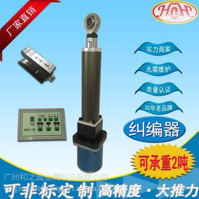和之诚广州电动缸厂家浅析伺服电机优势在哪里