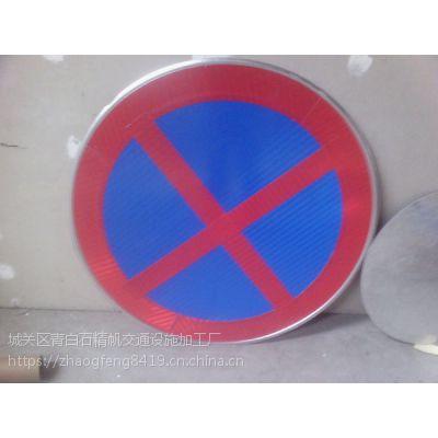 西宁道路标志牌厂家西宁标志杆加工厂