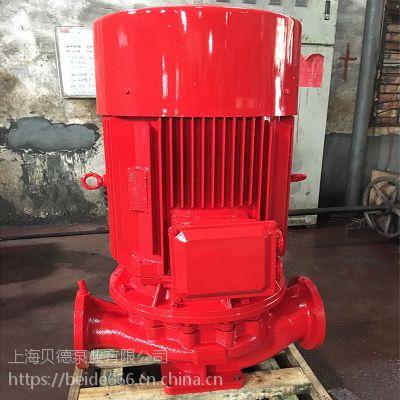 技术指导安装XBD9.0/40-L消防泵/立式管道离心泵,XBD9.2/40-L喷淋泵/室外消火栓泵