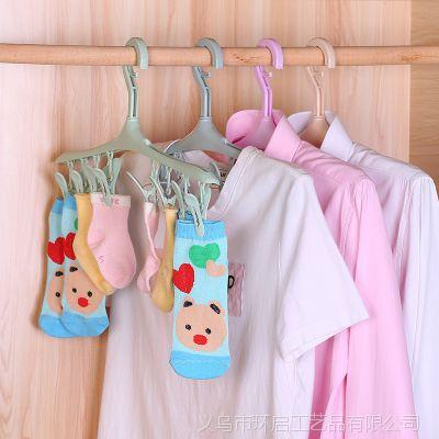 多功能衣物晾晒架 户外防风晾衣夹 8夹子袜子晾晒衣柜收纳整理