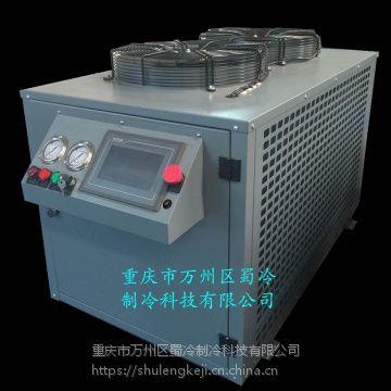 蜀冷空气能热泵核桃烘干机