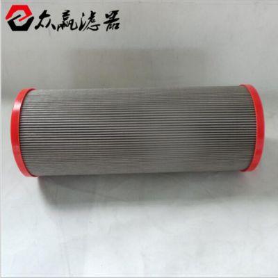 英德诺曼滤芯D68804电厂不锈钢液压油滤芯耐腐蚀性