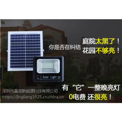 25-200W太阳能投光灯 LED庭院路灯 户外防水人体感应照明灯