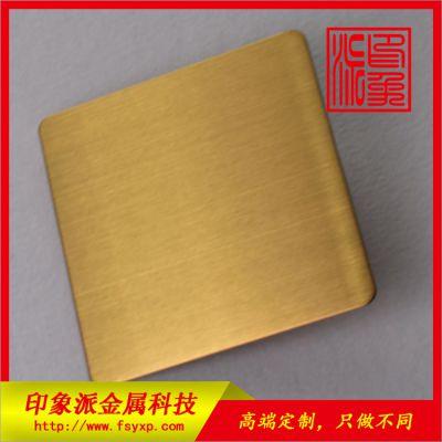 彩色不锈钢板 拉丝钛金不锈钢板厂家供应