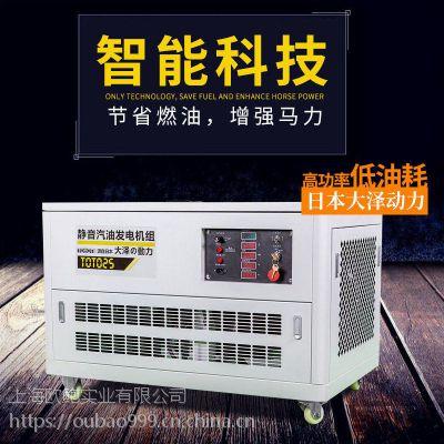 高原海拔用25KW汽油发电机