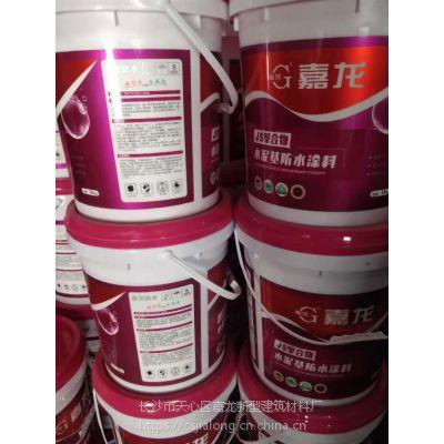 新型厨卫【js防水材料】多少钱一平方_嘉龙牌js乳液水泥基聚合物防水涂料品牌