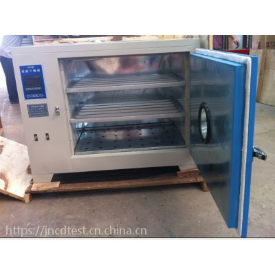 YH-60内外双不锈钢防锈型全自动恒温恒湿试验箱