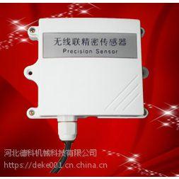 中山RF无线输出大气压力传感器大气压力传感器总代直销