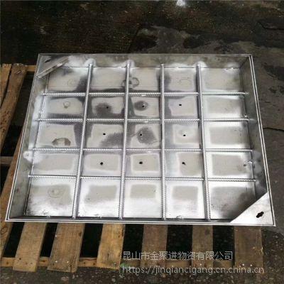 金聚进 304不锈钢井盖售价 隐形装饰井盖 厂家批发