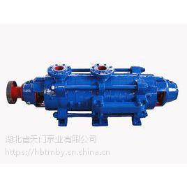 供应湖北省天门泵业有限公司dg46-25*4型多级泵