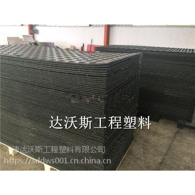 轻型聚乙烯铺路垫板 防陷抗压垫用于工程建筑工地