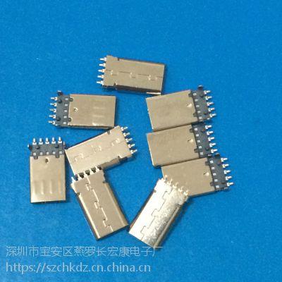 USB MICRO 5Pin 公头 贴片SMT 沉板式 有定位柱 黑色胶芯 焊板插头 连接器