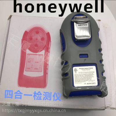 评估评测honeywell霍尼韦尔型号K414120072四合一复合可燃性气体检测仪型号齐全
