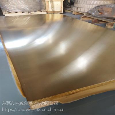 广东现货H65黄铜板 镜面加工 黄铜及铜合金