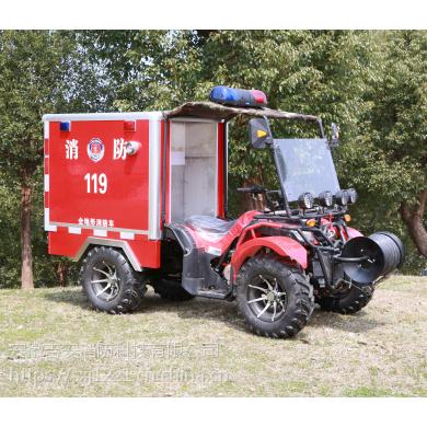 全地形四驱森林消防摩托车