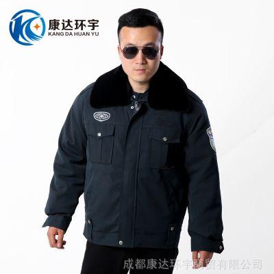批发新式保安冬季执勤服安保物业工作服制服夹克加厚棉服防寒工装
