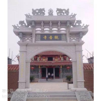 漳州石雕厂定制古建仿古石头门牌坊门牌楼石材山门低价促销