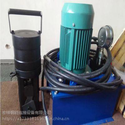 厂家直销钢筋套筒 冷挤压机器 价格优惠 质量保证