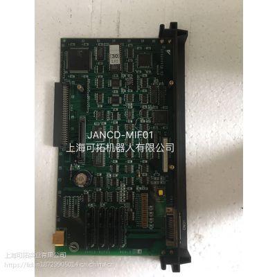 JANCD-MIF01包好 安川伺服轴卡