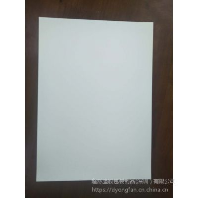 深圳PP合成纸|白色PP合成纸|双面哑光PP合成纸|合成纸什么价