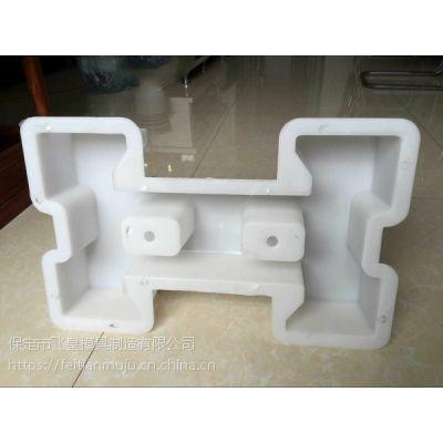 工字型护坡模具 工艺精湛 护坡塑料模具 材质抗摔 质量好