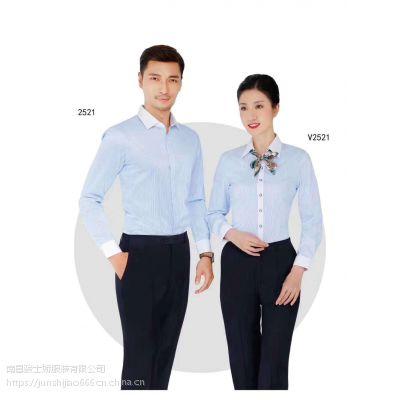 南昌骏士娇是专业的西服团单定制,工作制服定制,企业事业单位定制