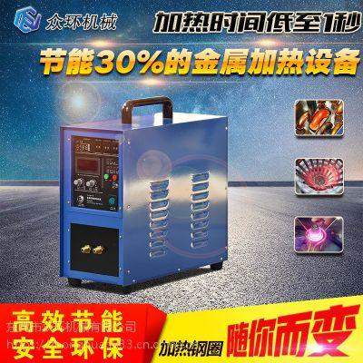 高频焊接设备ZHGP-25KW 高频钎焊机 众环机械厂家直销