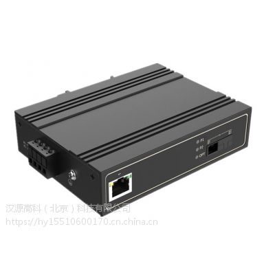 汉源高科千兆工业级光纤收发器HY5700-4511G-SC20