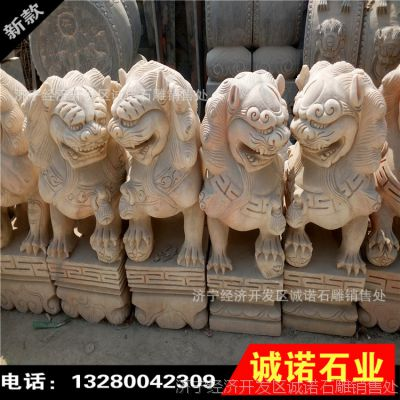 促销批发石雕狮子 故宫大门口摆放汉白玉石狮 南方狮滚绣球